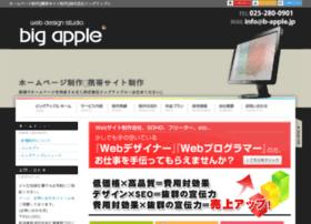 b-apple.jp