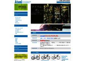 b-atami.com