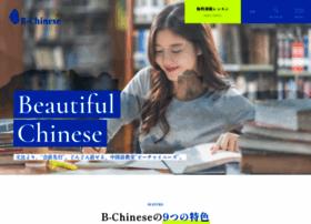 b-chinese.com