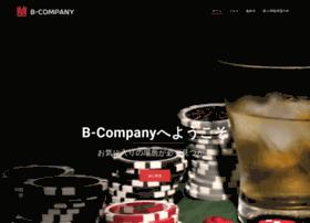 b-company.net
