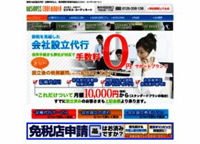 b-coordinate.co.jp