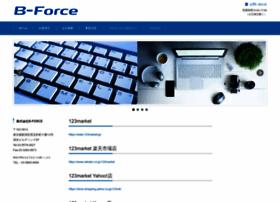 b-force.co.jp