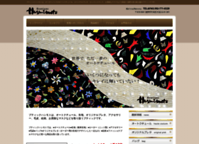 b-hashimoto.com