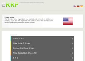 b-kobe.com