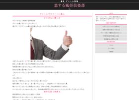 b-koi-tsumaclub.com