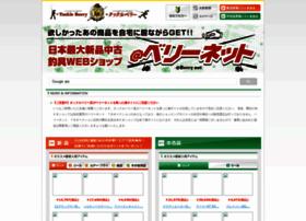 b-net.tackleberry.co.jp