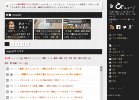 b-news.doorblog.jp