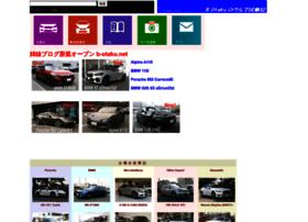 b-otaku.com