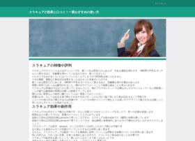 b-porte.com