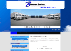 b-system.jp