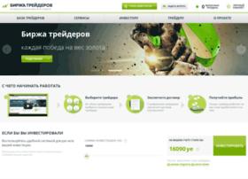 b-traders.ru