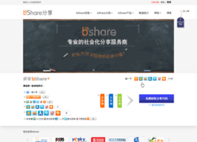 b.bshare.cn