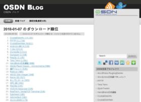 b.sourceforge.jp