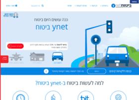 b.ynet.co.il