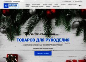 b1ser.ru