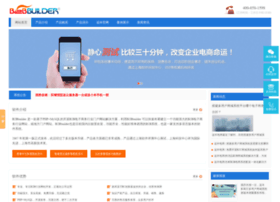 b2b-builder.com