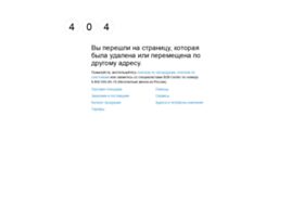 b2b-center.ru