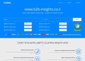 b2b-insights.co.il