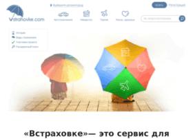 b2b-insure.ru