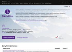 b2b-megafon.ru