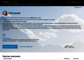 b2b-rusnano.ru