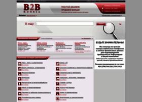 b2b-russia.ru