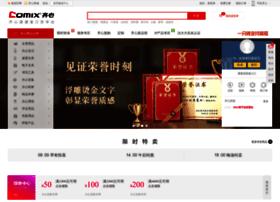 b2b.comix.com.cn