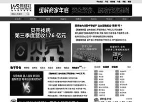 b2b.netsun.com