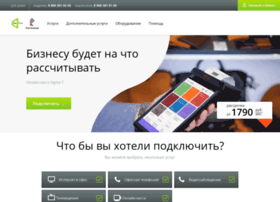 b2b.onlime.ru