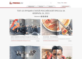 b2b.pressa.ru