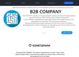 b2bco.ru