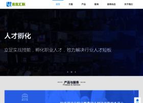 b2c.uulian.com