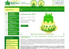 b2y.ru