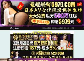 b55j.com