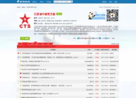b908287.xici.net