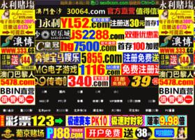 ba-028.com