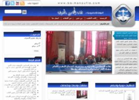 ba-menoufia.com