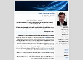 baah.blogfa.com