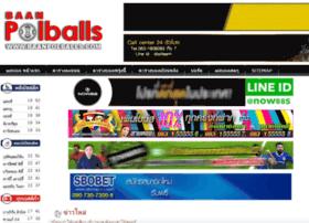 baanpolball.com