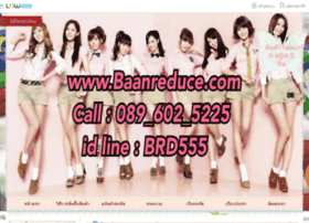 baanreduce.com