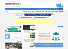 baareq.com.sa