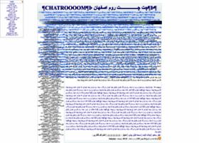 babachat.samenblog.com