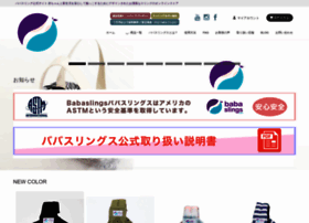babaslings.co.jp