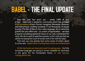 babel.thiswarofmine.com