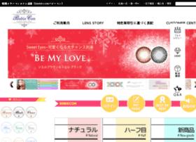 babiecon.jp
