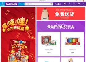 babiesrus.com.hk