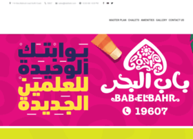 bablbahr.com