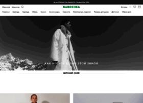 babochka.ru