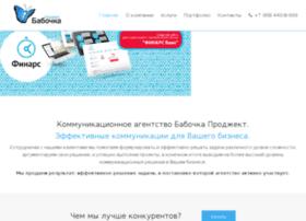babochkaproject.ru