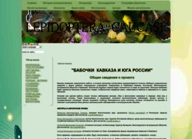 babochki-kavkaza.ru